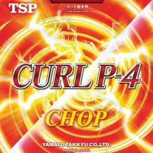 CURL P4