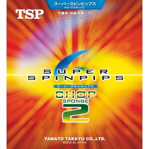 SUPER20SPIN20PIPS20CHOP20II